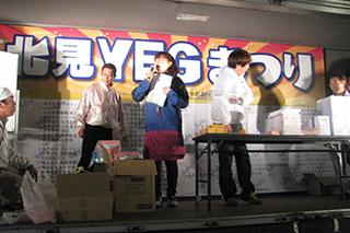 2016.9月例会「北見YEGつり〜メンバー間交流と地域との交流〜」