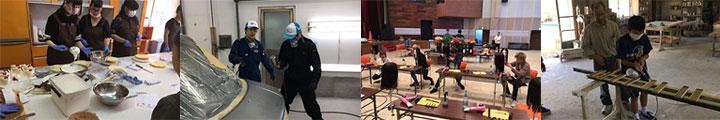 2017.9月例会「北見YEGまつり〜work experience〜」